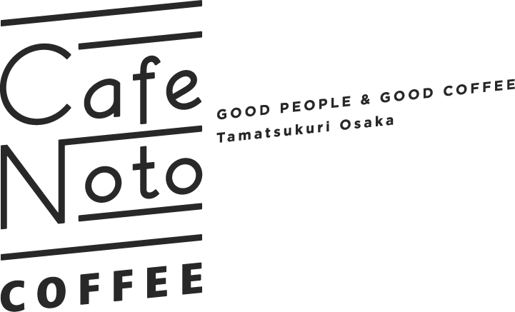 CAFENOTO COFFEE | good coffee stand in 大阪玉造・上町